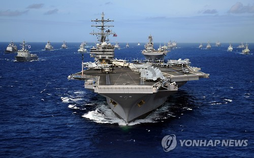 仅2艘韩军舰参加2020年环太平洋军事演习