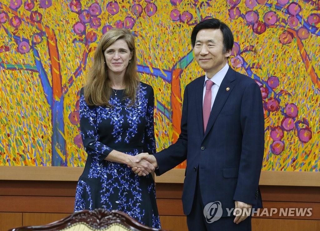 韩外长会见美常驻联合国大使