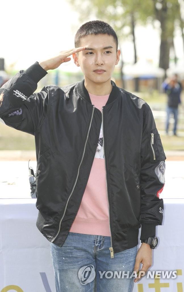 SJ厉旭敬礼暂别粉丝