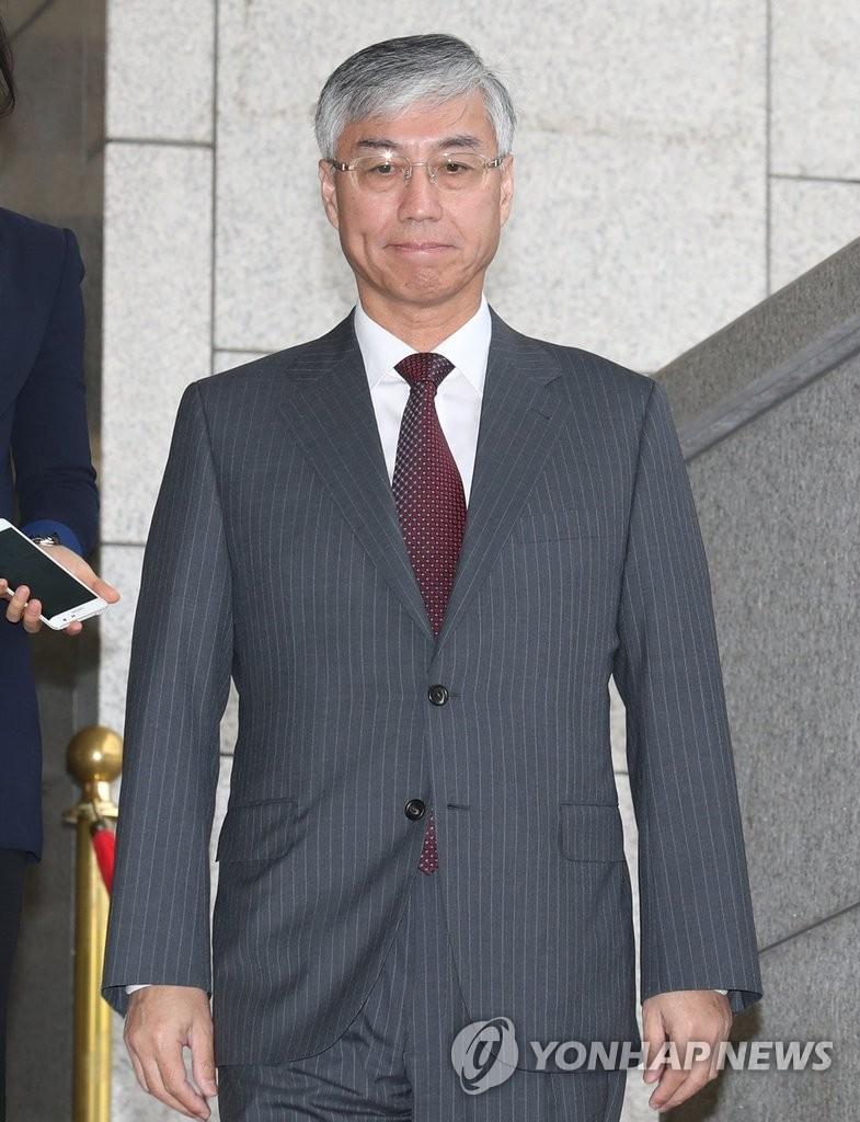 韩政府召见中国驻韩大使