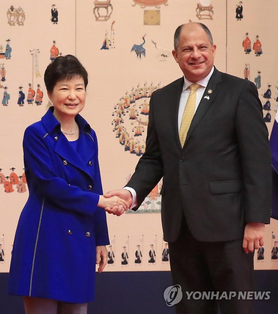 韩哥斯达黎加总统会晤