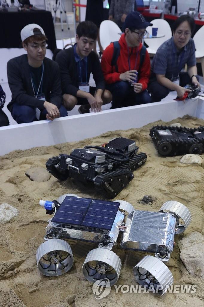 韩式探月机器人