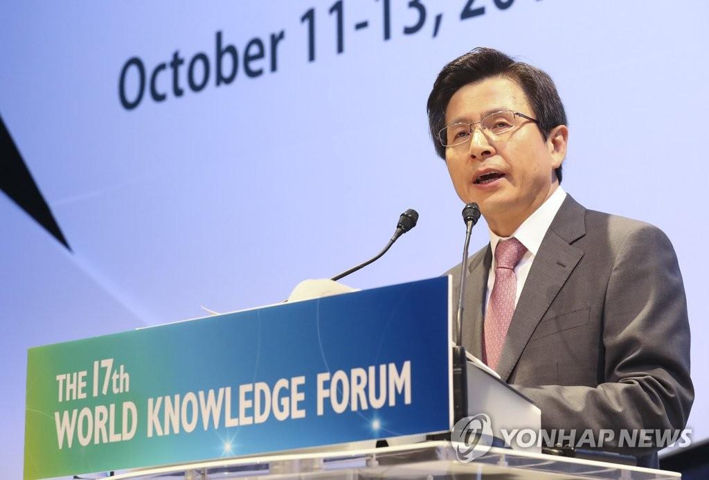 韩总理出席世界经济论坛