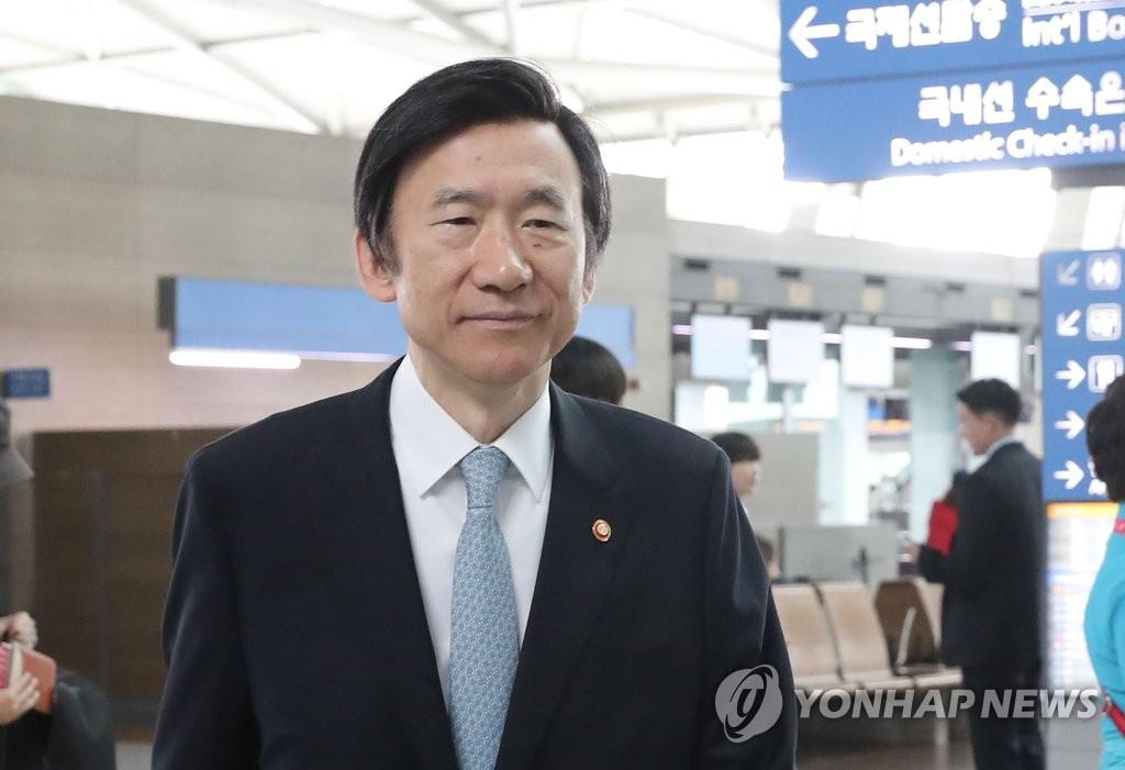 韩外长启程前往美国