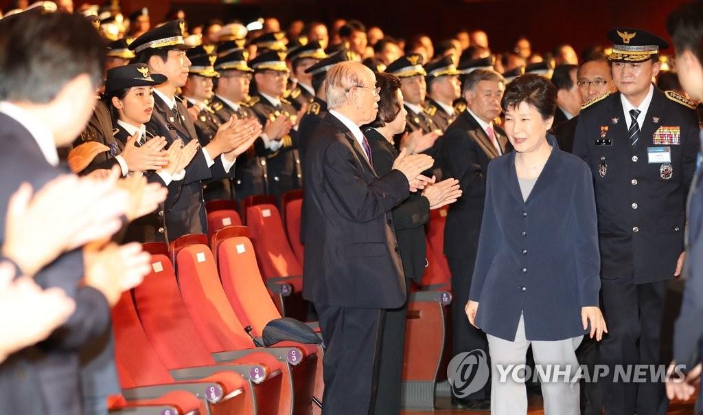 韩总统朴槿惠