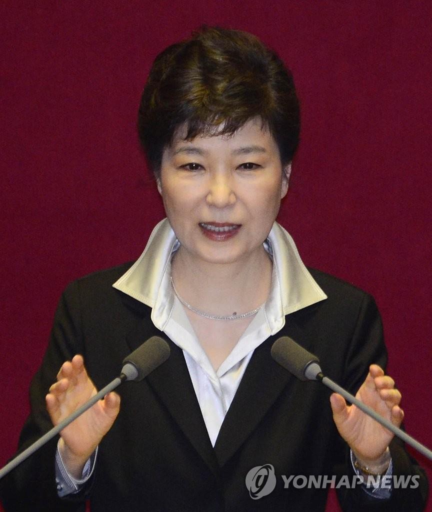 朴槿惠在国会讲话