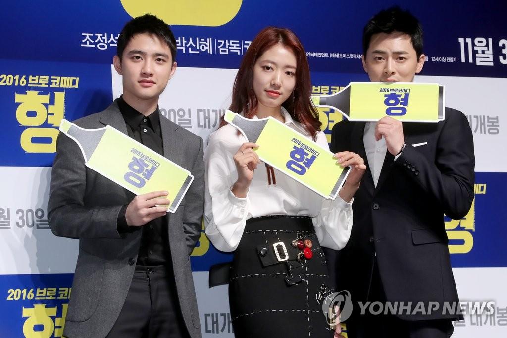 MBC最新强档韩剧《我的鬼神搭档》27日开播 - 5