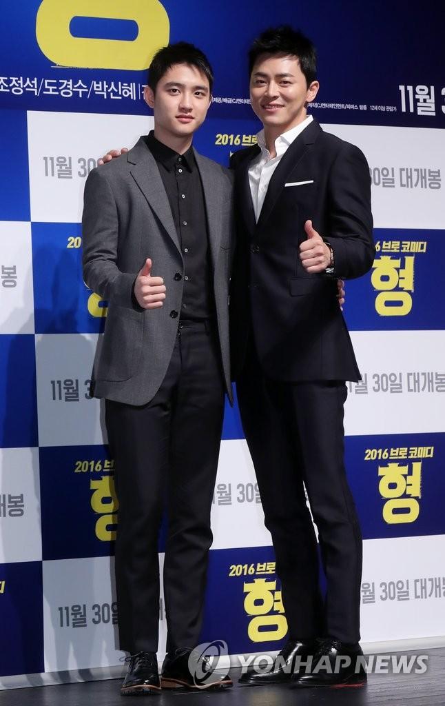 MBC最新强档韩剧《我的鬼神搭档》27日开播 - 4