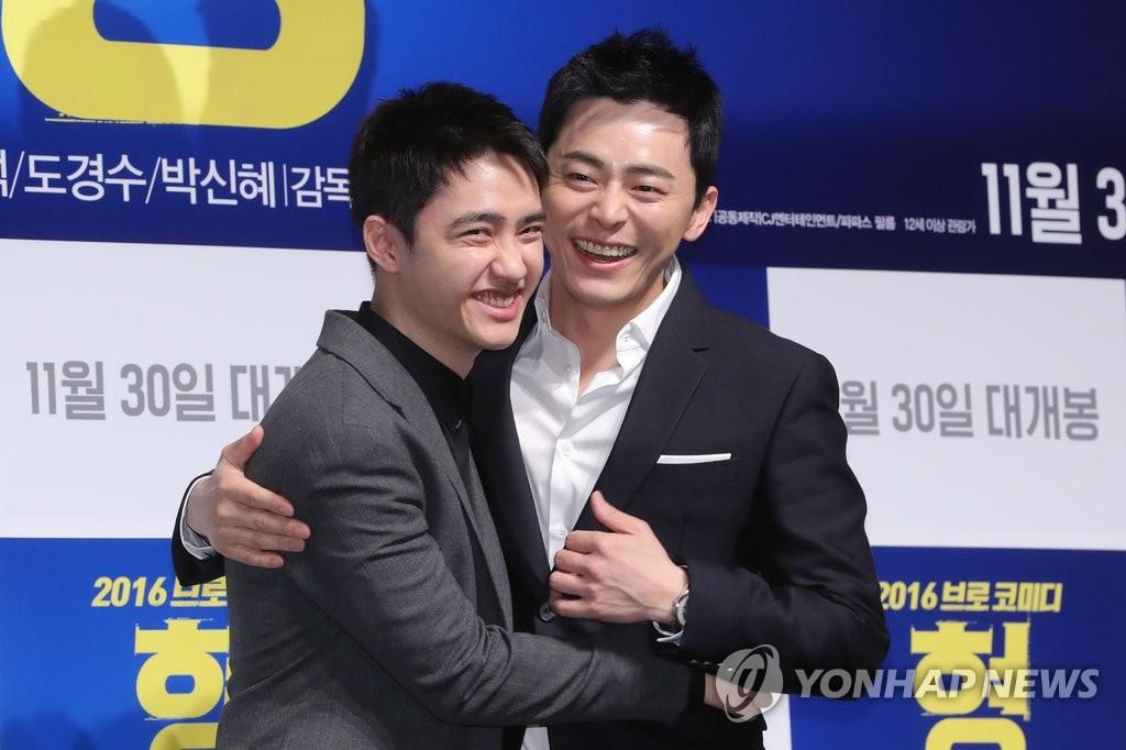 MBC最新强档韩剧《我的鬼神搭档》27日开播 - 3
