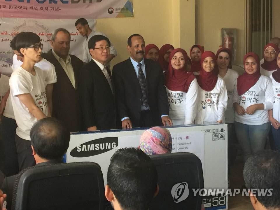 埃及阿斯旺大学开设韩语系