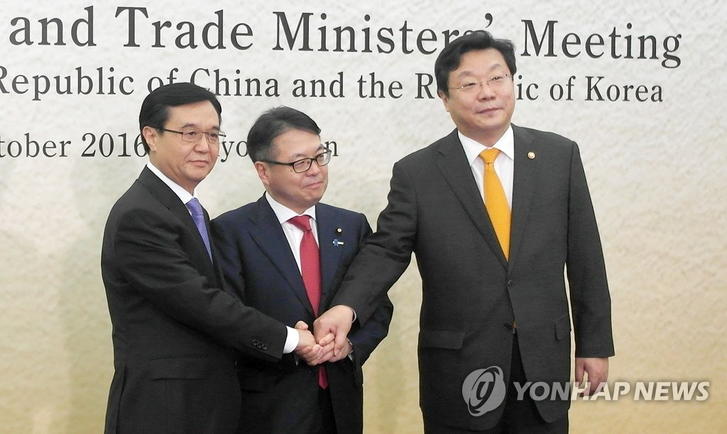 第11次韩中日经贸部长会在日举行