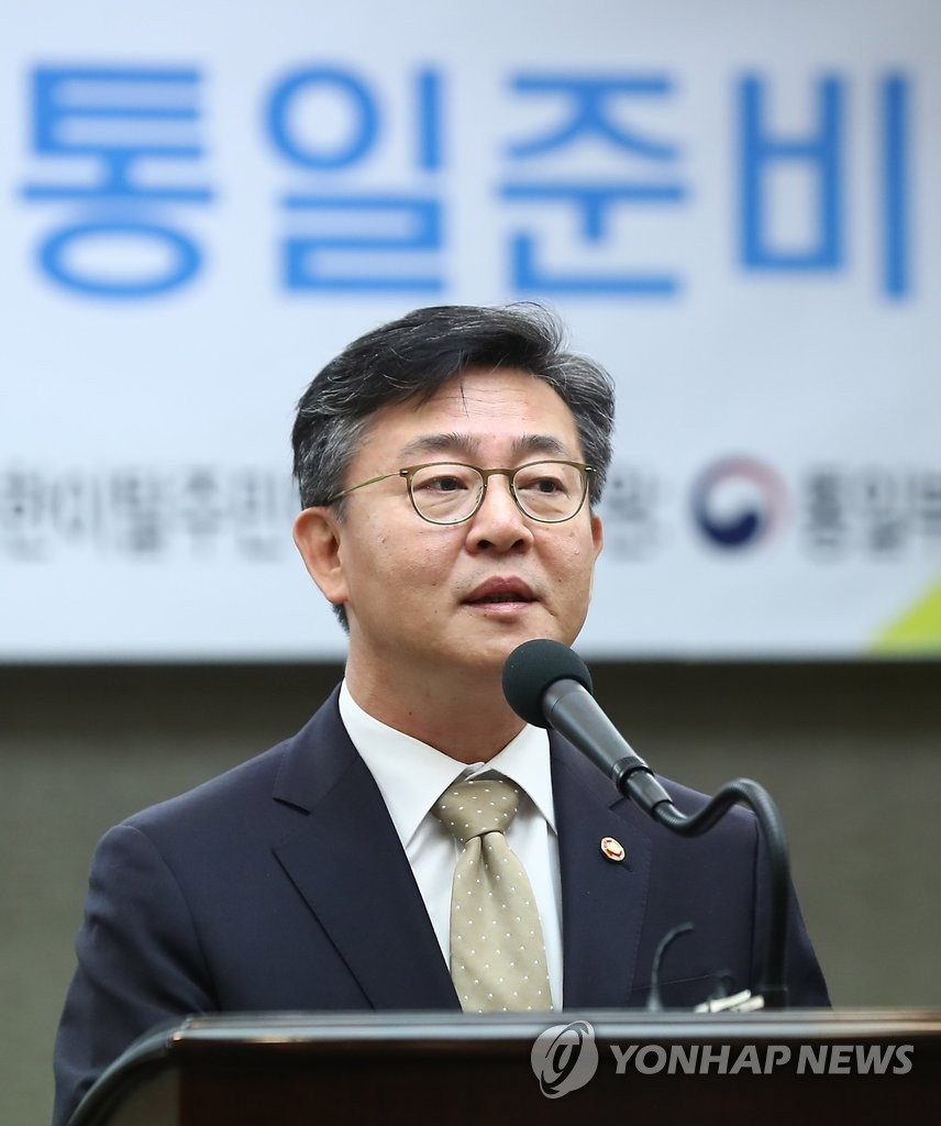 韩统一部长官出席脱北者学术大会