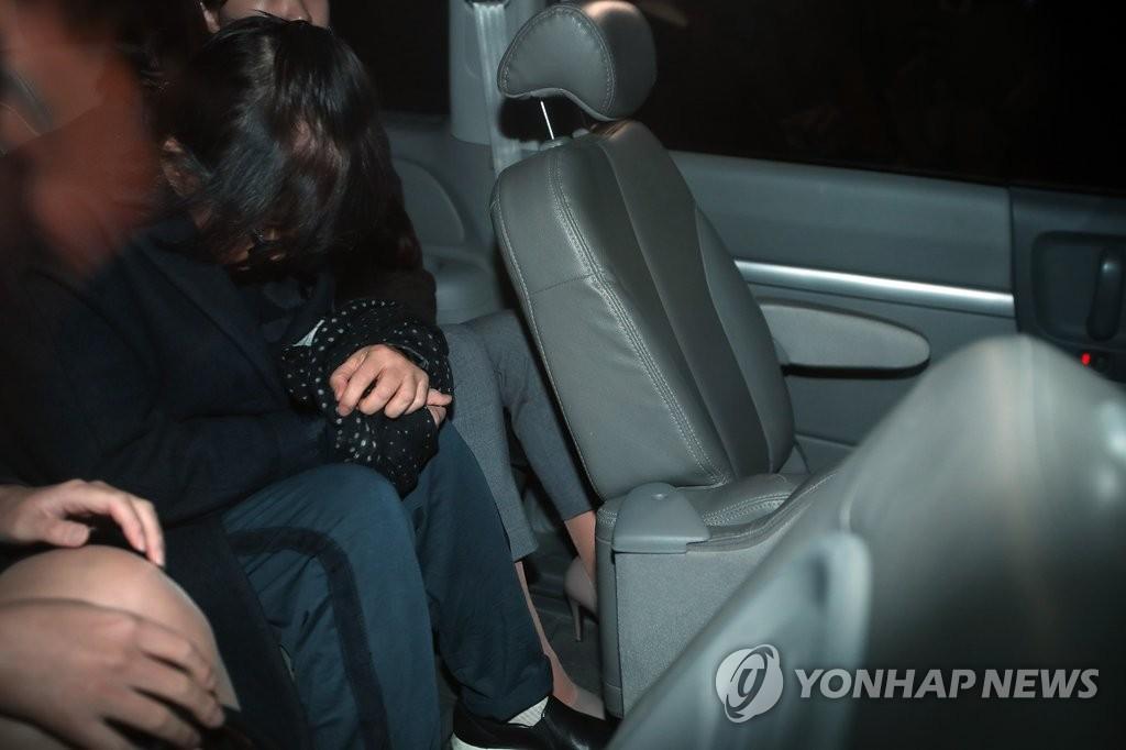韩总统亲信崔顺实被拘留