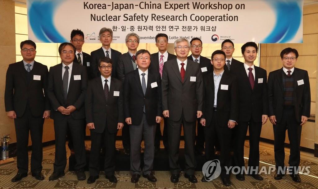 韩中日核能安全研究专家研讨会