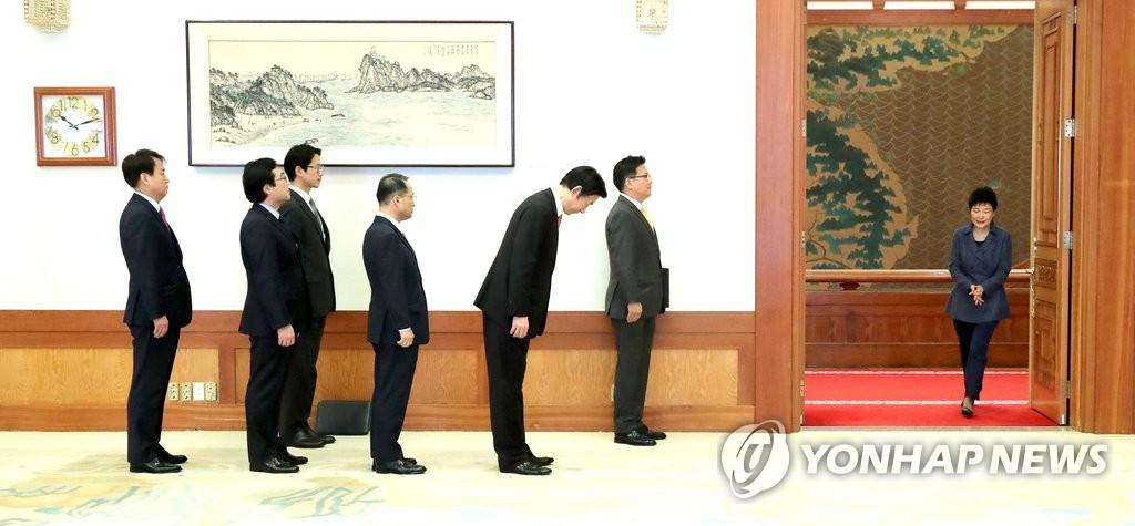 朴槿惠出席驻韩大使递交国书仪式