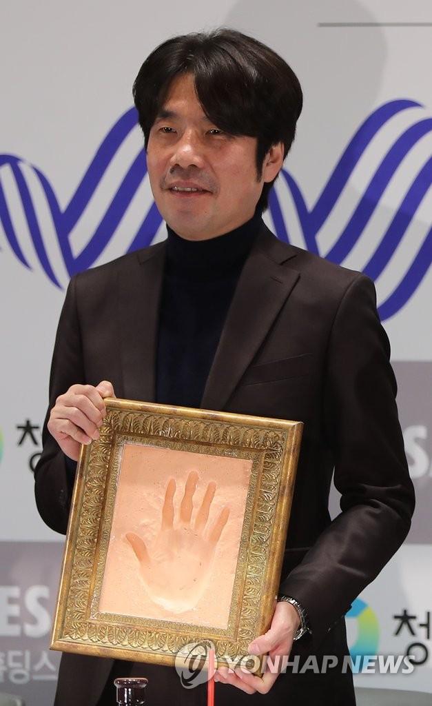演员吴达洙