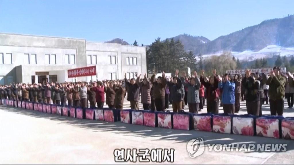 朝鲜灾民热烈欢呼