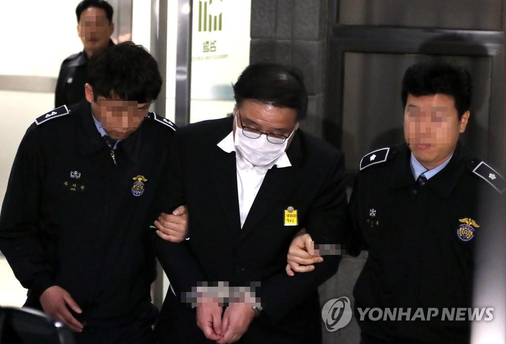 朴槿惠前幕僚受审