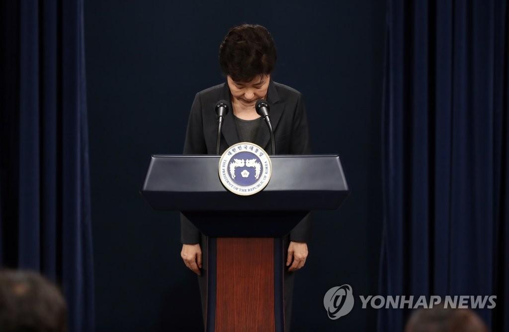 朴槿惠致歉国民