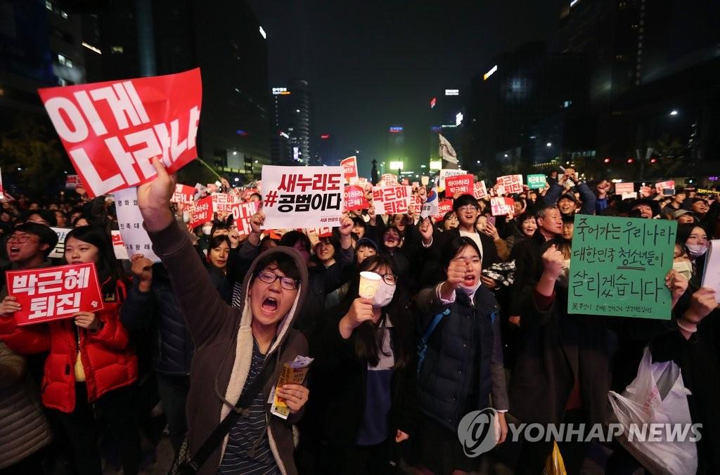 韩民众示威要求朴槿惠下台