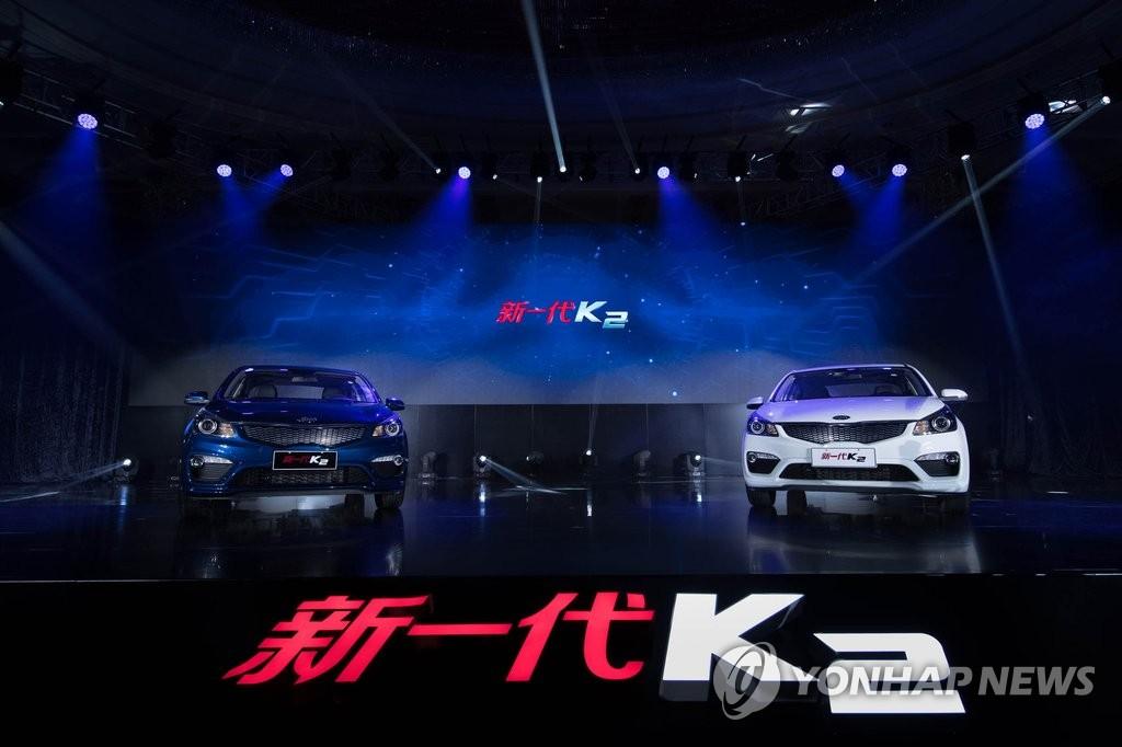东风悦达全新K2在华上市