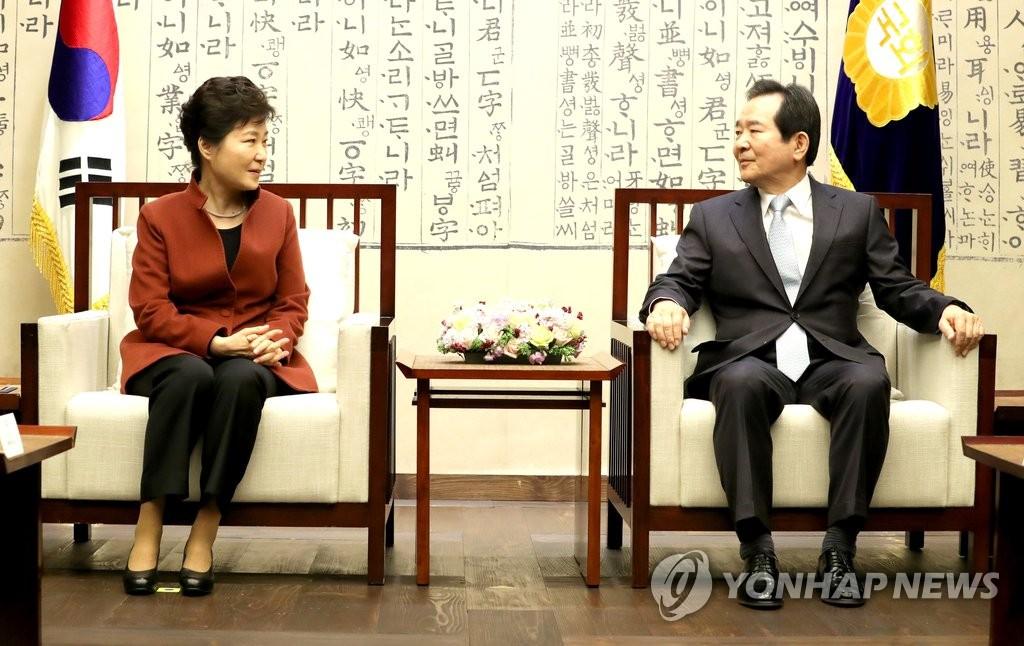 朴槿惠会晤国会议长