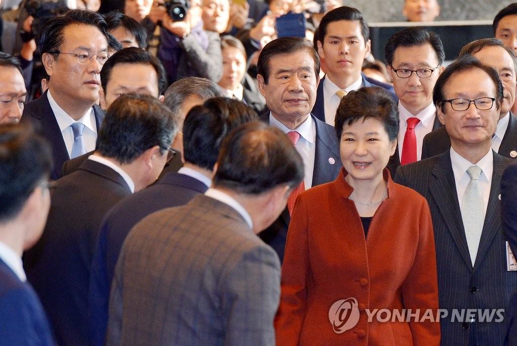 朴槿惠访问国会