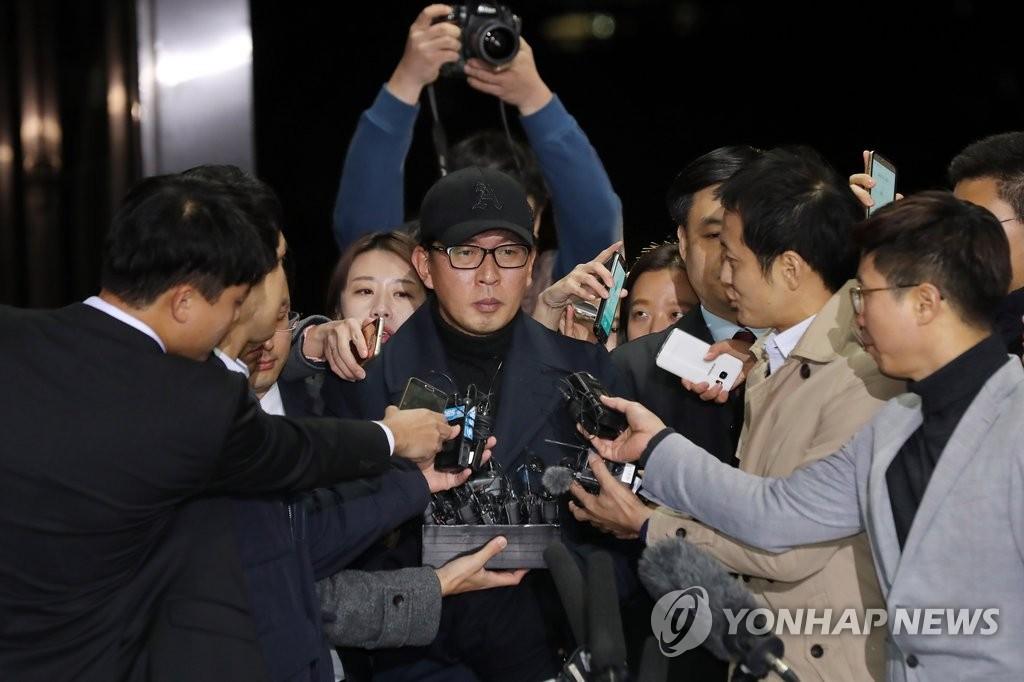 韩干政门另一涉案人在机场被拘