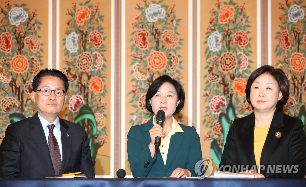 韩三大在野党党首会晤
