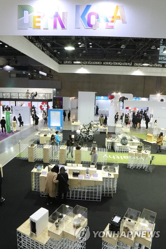 2016韩国设计展开幕