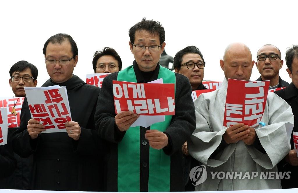 韩五大宗教团体呼吁朴槿惠下台