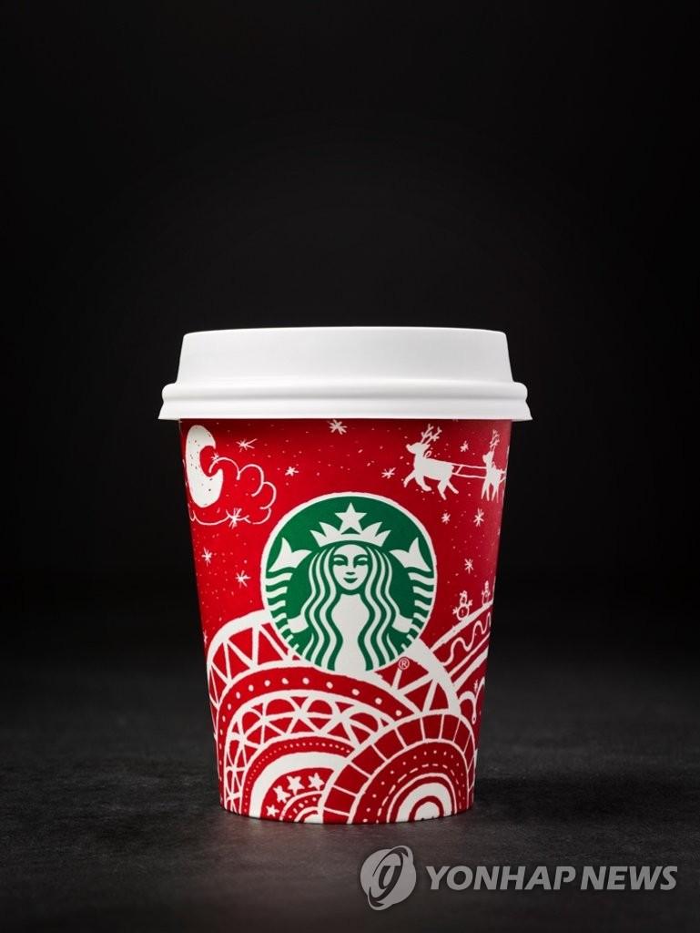 由韩国人设计的星巴克红杯