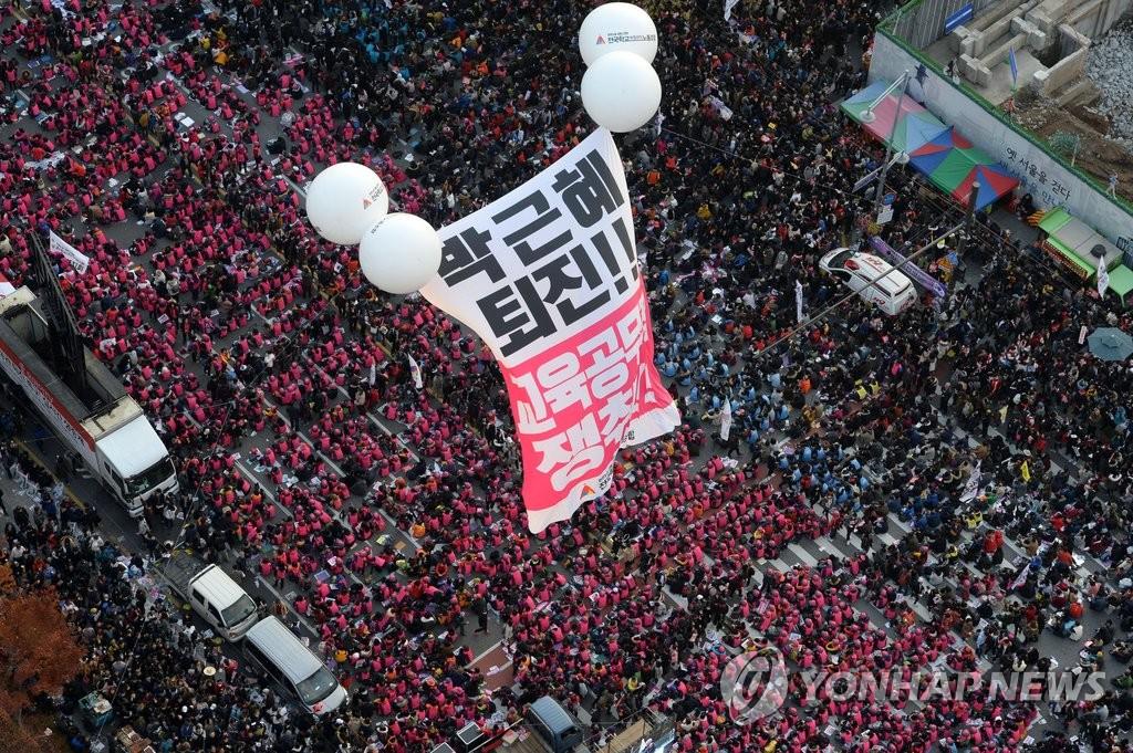 55万人云集首尔市中心示威