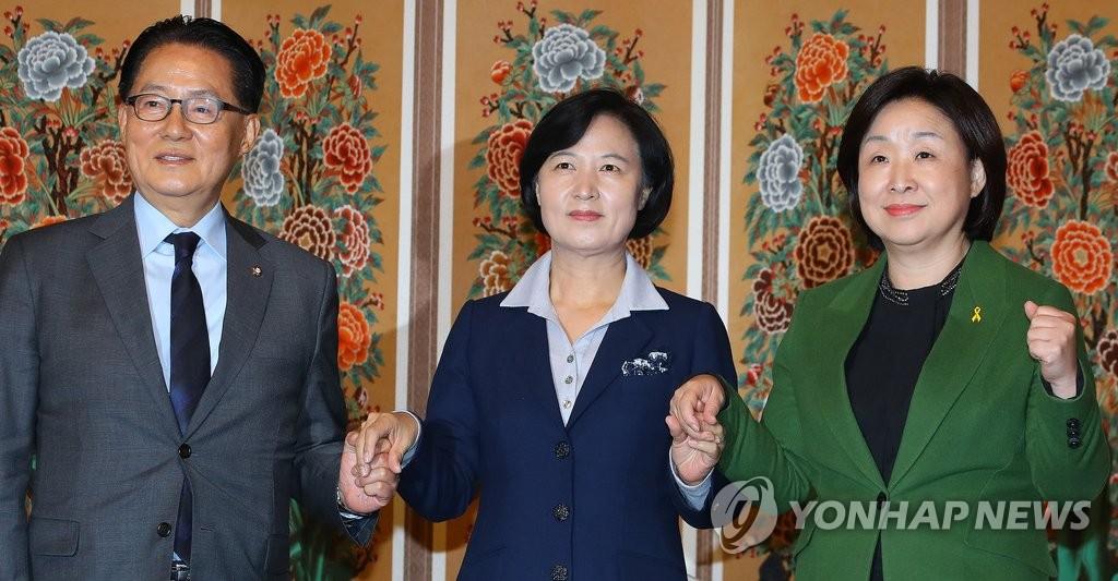 韩国在野三党党首