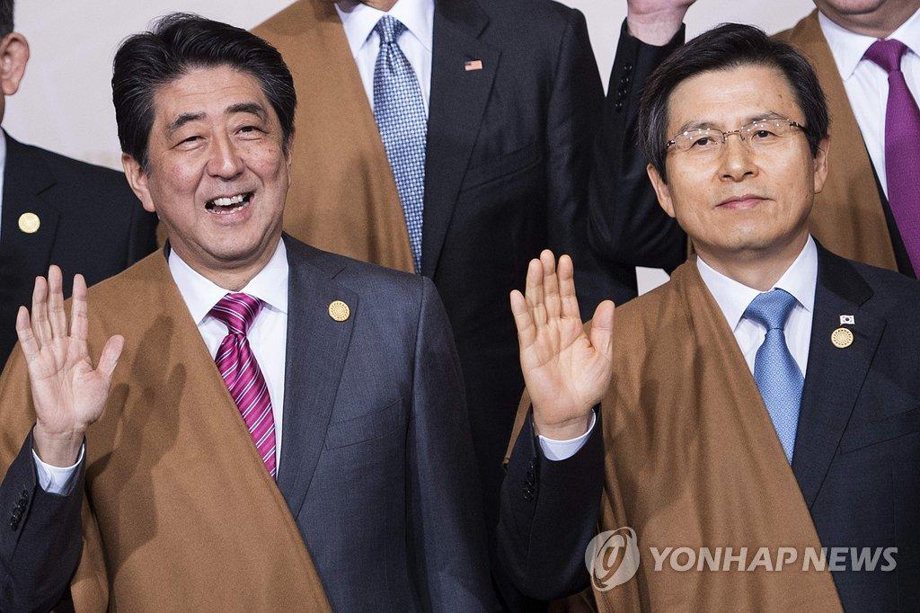 韩总理出席APEC会议