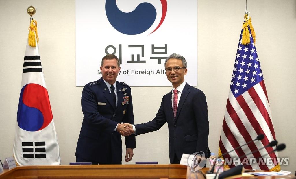 韩美召开《驻韩美军地位协定》联委会会议