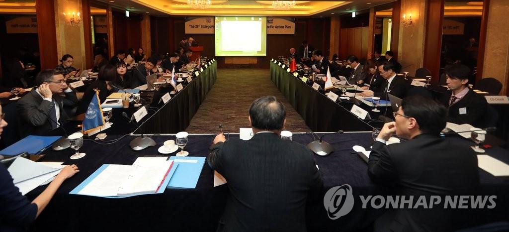 西北太平洋行动计划第21次政府间会议