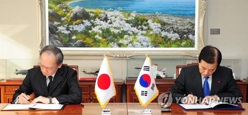韩日签署《军事情报保护协定》