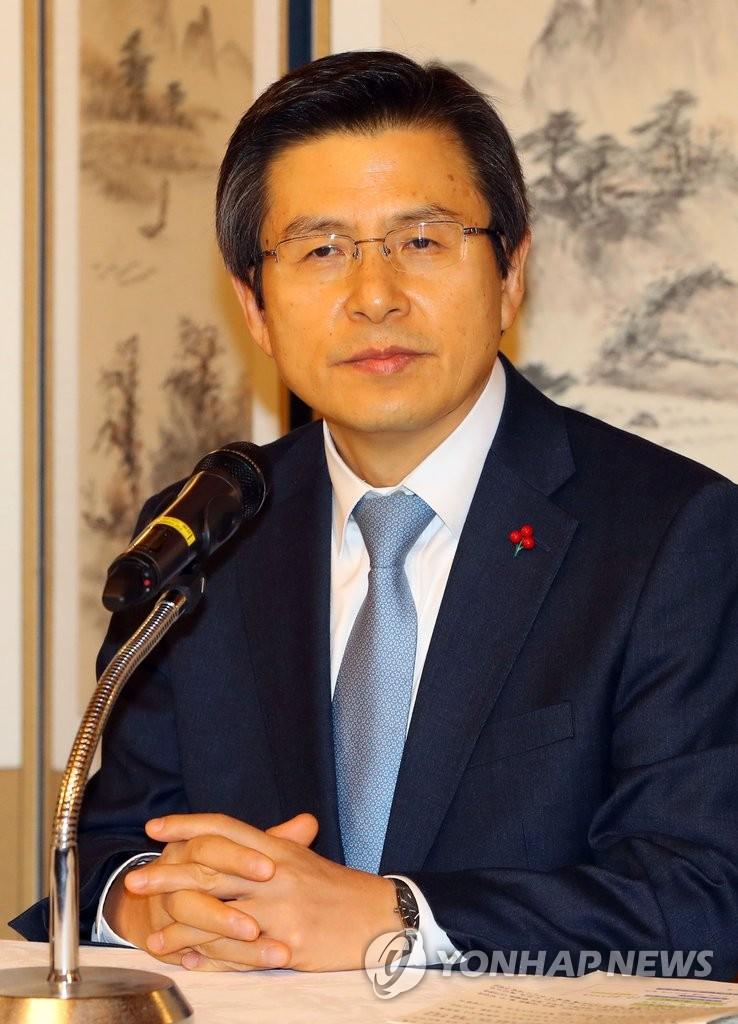 弹劾总统议程提速 韩总理何去何从