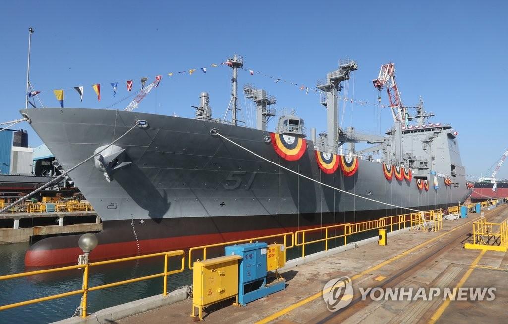 """韩军万吨级补给舰""""昭阳""""号下水"""