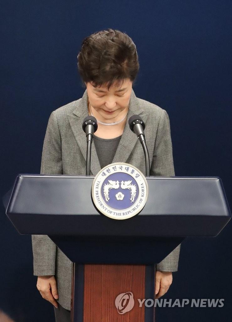 朴槿惠第三次就亲信门向国民道歉