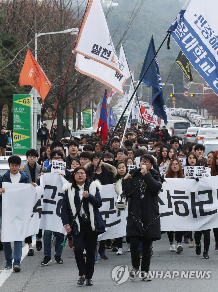 首尔大学学生们要求朴槿惠下台