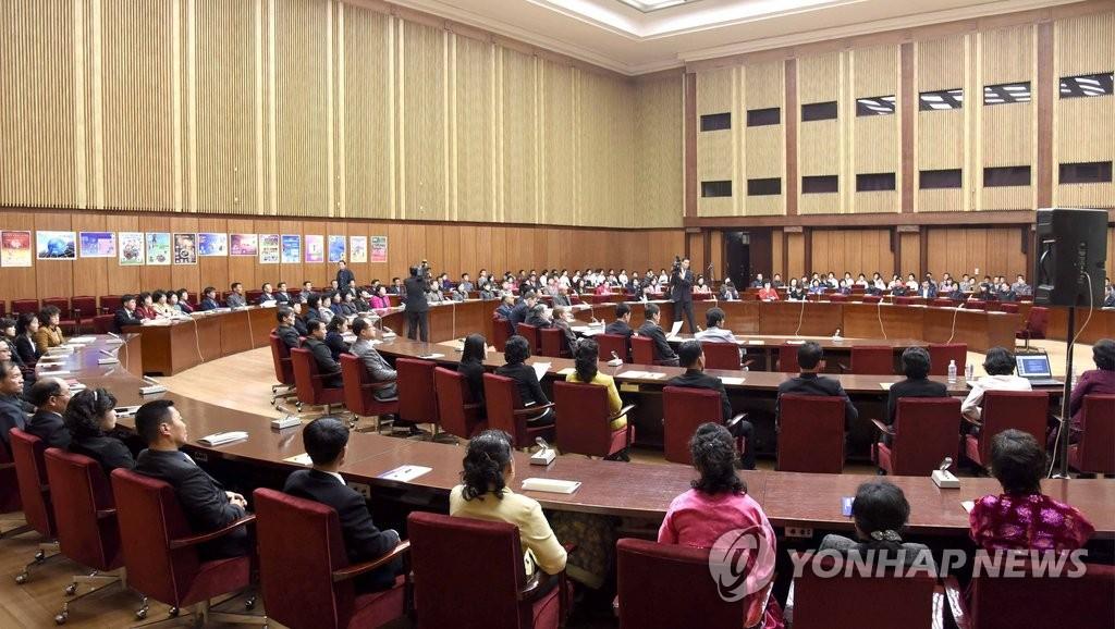 朝鲜举办世界艾滋病日活动