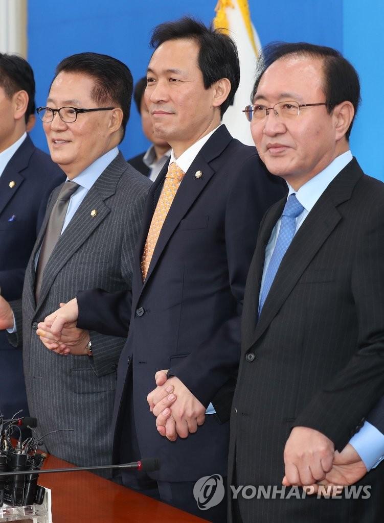 韩三大在野党国会代表会晤