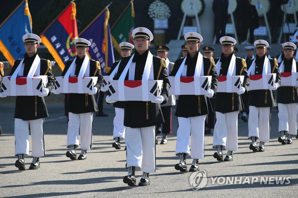 韩国战争阵亡军人遗骸集中安葬