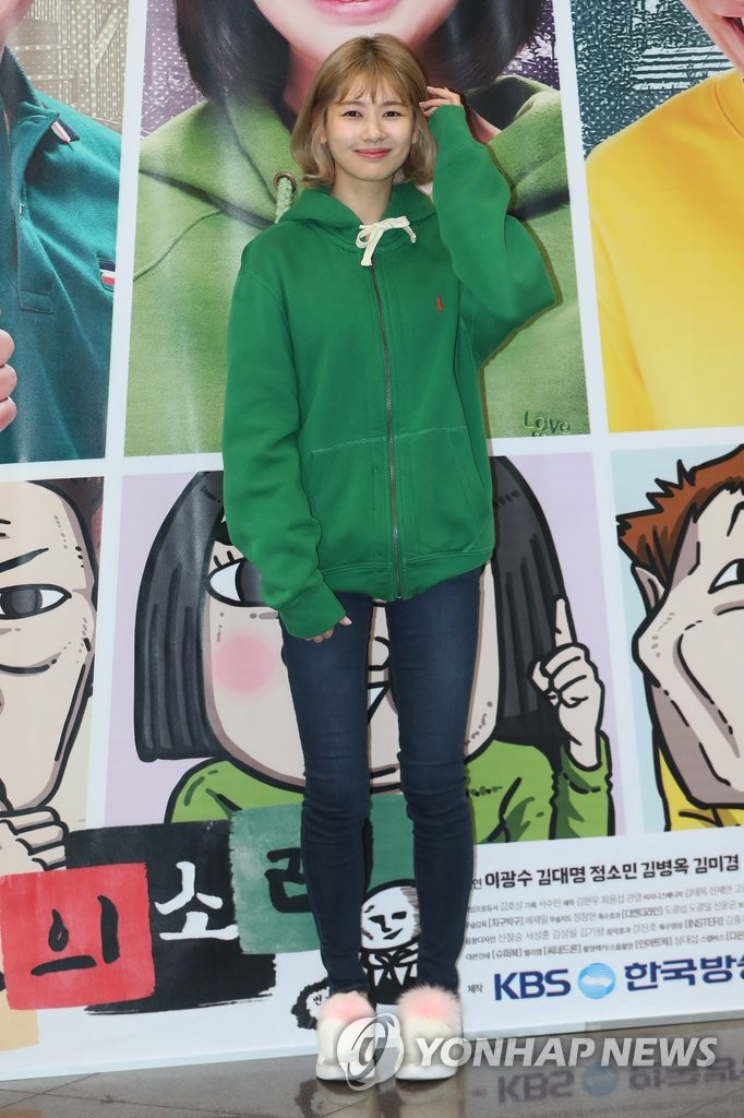演员郑素敏