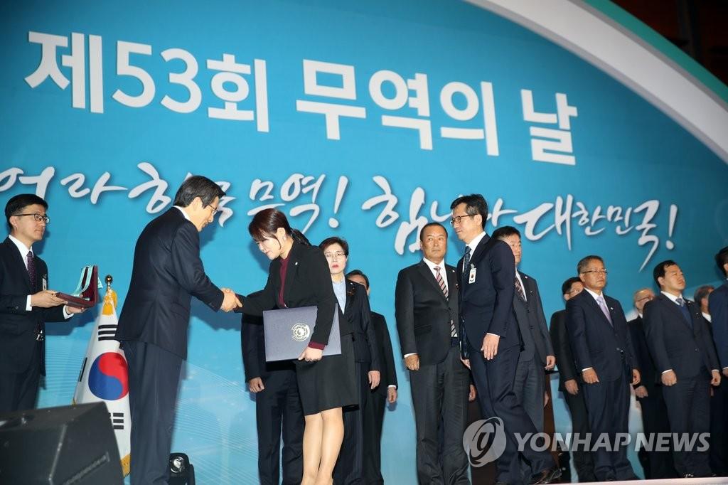 第53届贸易日纪念仪式