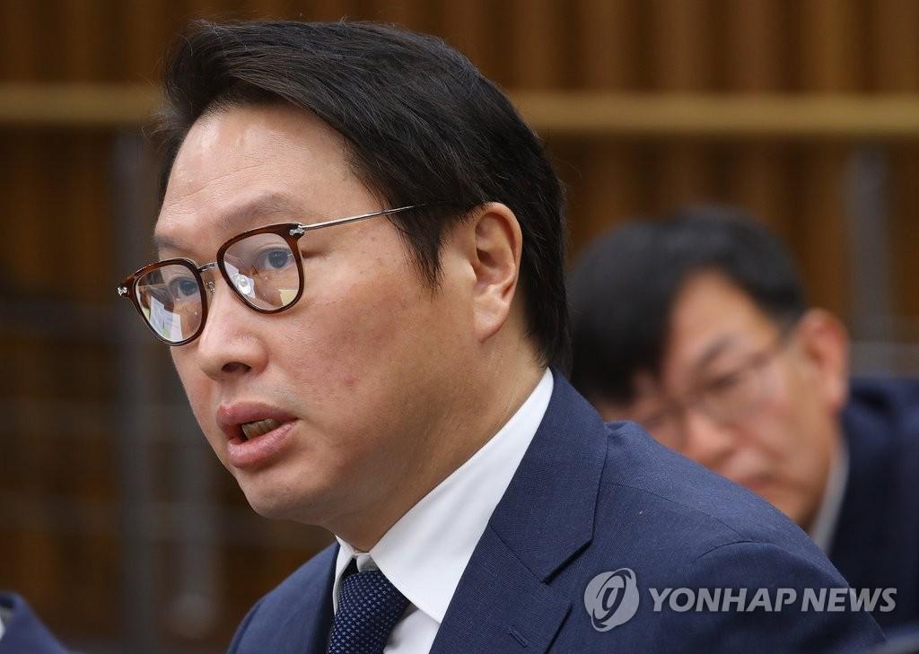 SK集团会长崔泰源