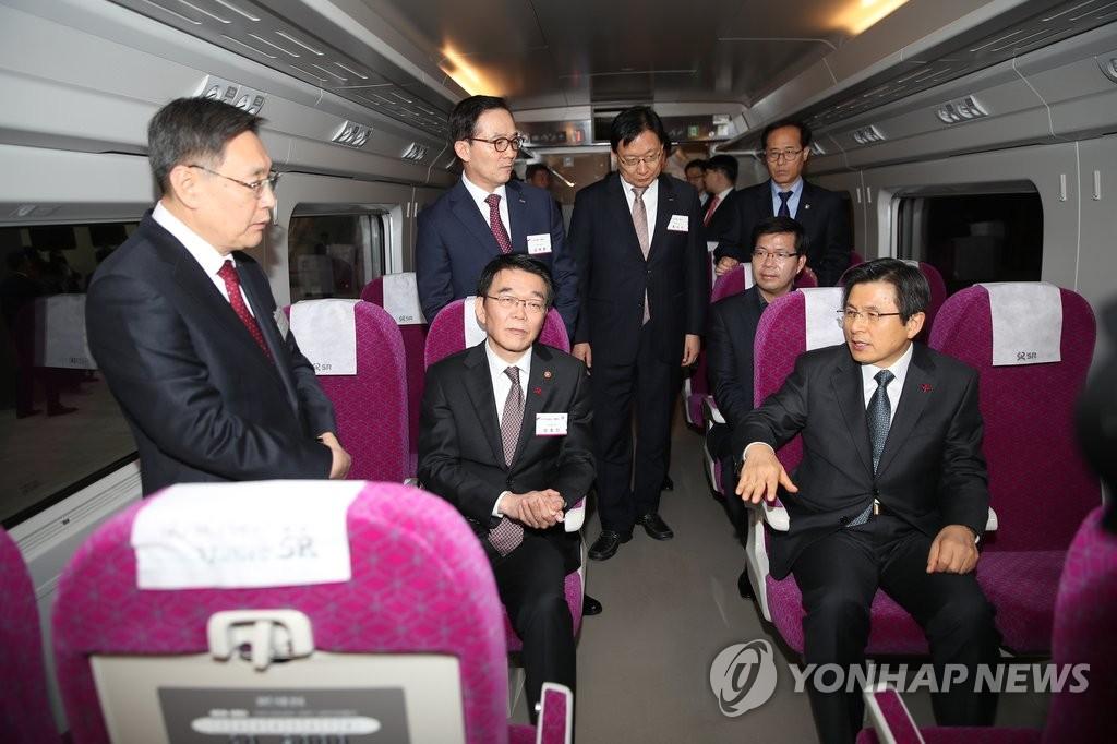 韩总理试乘水西高速列车