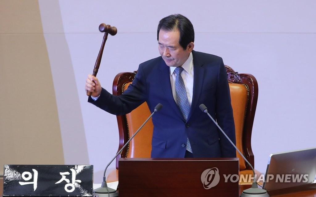 韩国弹劾总统朴槿惠大事记